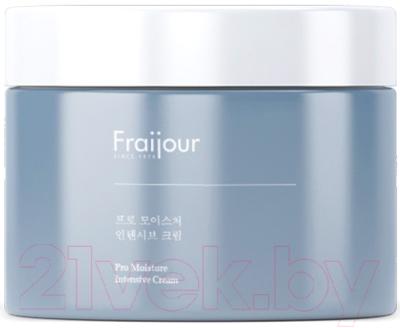 Крем для лица Evas Fraijour Pro-Moisture Intensive Cream увлажняющий