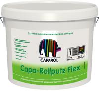 Штукатурка Caparol Capa-Rollputz Flex База 3 (25кг) -