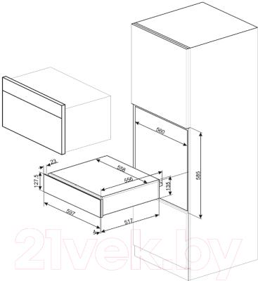Ящик сомелье Smeg CPS115N