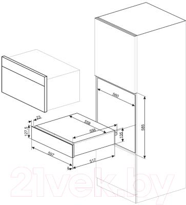 Ящик сомелье Smeg CPS315X