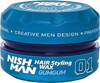 Воск для укладки волос NishMan Gumgum 01 (150мл) -