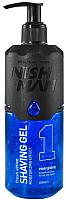 Гель для бритья NishMan 1 Fresh Active (400мл) -