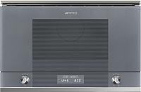 Микроволновая печь Smeg MP122S1 -
