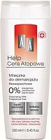 Молочко для снятия макияжа AA Help Atopic Skin (200мл) -