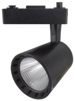 Трековый светильник TDM SQ0369-0007 -