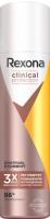 Антиперспирант-спрей Rexona Clinical Protection контроль и комфорт (150мл) -