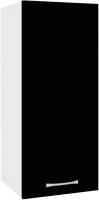 Шкаф навесной для кухни Кортекс-мебель Корнелия Лира ВШ30 (черный) -