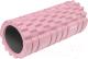 Валик для фитнеса массажный Sundays Fitness IR97435B (розовый) -