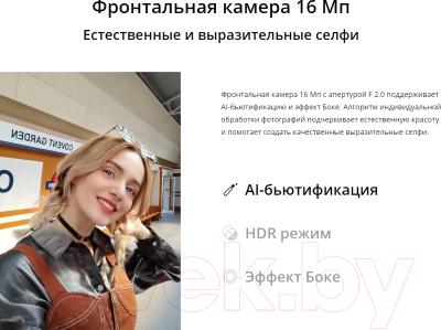 Смартфон Realme 6 4/128GB / RMX2001 (белый)