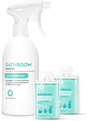 Чистящее средство для ванной комнаты Dutybox Bathroom Концентрированное + бутылка (2x50мл)