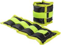 Комплект утяжелителей Sundays Fitness IR97812 (1кг, черный/зеленый) -