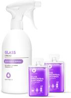 Средство для мытья окон Dutybox Glass Концентрированное + бутылка (2x50мл) -