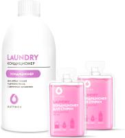 Ополаскиватель для белья Dutybox Laundry Концентрированный + бутылка (2x50мл) -