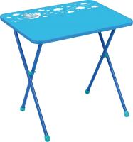 Стол детский Ника СА2/Г Алина 2 (голубой) -