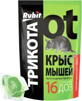 Средство для борьбы с вредителями Rubit Родентицид. Три Кота от крыс и мышей (350гр) -