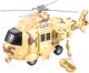 Вертолет игрушечный WenYi WY761B (инерционный) -