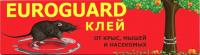 Средство для борьбы с вредителями Euroguard Клей от крыс, мышей, насекомых (135г) -