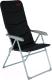 Кресло складное Tramp TRF-066 -