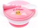 Набор детской посуды Mum&Baby Наше солнышко / 3630402 (розовый) -
