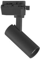 Трековый светильник Lightstar Volta 227237 -