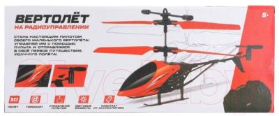 Радиоуправляемая игрушка Woow Toys Вертолет Крутой вираж / 4325219