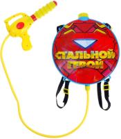 Бластер игрушечный Woow Toys Стальной герой / 4627687 -