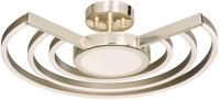 Потолочный светильник FAVOURITE Mio 2614-4U -