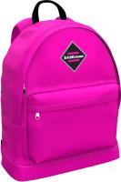 Школьный рюкзак Erich Krause EasyLine 17 L Lilac / 47340 -