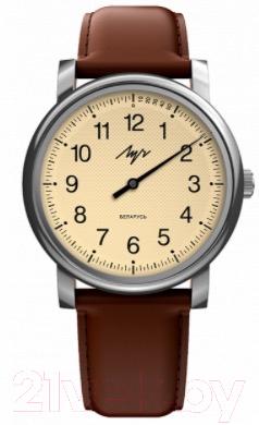 Часы наручные унисекс Луч 71950981