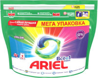 Капсулы для стирки Ariel Liquid Capsules Color (60x23.8г) -
