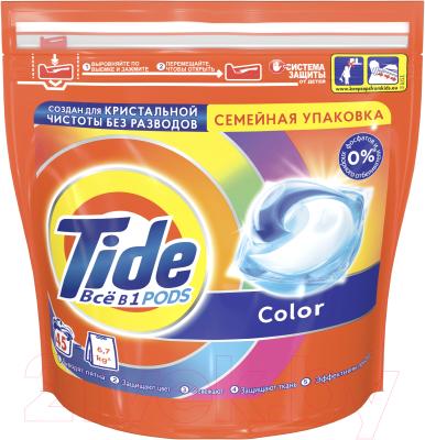 Капсулы для стирки Tide Color средство для стирки tide color 2 47л 81685430 гель для стирки