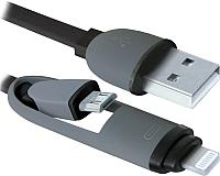 Кабель Defender USB10-03BP / 87488 (черный) -