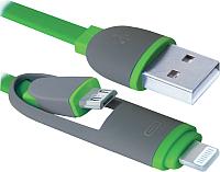 Кабель Defender USB10-03BP / 87489 (зеленый) -