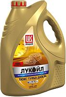 Моторное масло Лукойл Люкс Турбо Дизель 10W40 CF / 189371 (5л) -