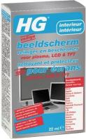 Набор для чистки электроники HG 333002106 (0.22л, 10шт) -