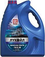 Моторное масло Лукойл Авангард Ультра 10W40 CI-4/SL / 1553213 (5л) -