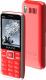 Мобильный телефон Maxvi P16 (красный) -