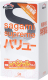 Презервативы Sagami Xtreme №24 / 731/1 -