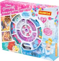 Набор для создания украшений Полесье Disney Принцесса / 78629 -