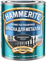 Краска Hammerite Для металла (750мл, черный полуматовый) -