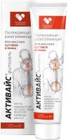 Гель для тела Домашняя аптечка Активайс для массажа суставов и мышц (125мл) -