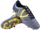 Бутсы футбольные Jogel Mondo JSH402 (серый, р-р 42) -
