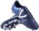 Бутсы футбольные Jogel Mondo JSH402 (темно-синий, р-р 42) -