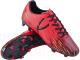 Бутсы футбольные Jogel Rapido JSH401 (красный, р-р 41) -
