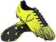 Бутсы футбольные Jogel Rapido JSH401 (лаймовый, р-р 42) -