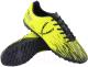Бутсы футбольные Jogel Rapido JSH201 (лаймовый, р-р 42) -