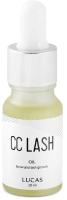 Масло для ресниц Lucas Cosmetics СС Lash Oil для бровей и ресниц (10мл) -