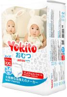Подгузники-трусики детские Yokito XXL 15+ кг (34шт) -