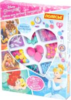 Набор для создания украшений Полесье Disney Принцесса / 79572 -