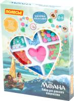 Набор для создания украшений Полесье Disney Моана / 79589 -